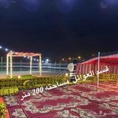 مخيم السلطان للايجار اليومى جده كوبرى السنابل