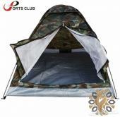 خيمة بر ممتازة وعملية من العجيب والغريب