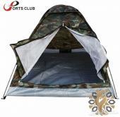 خيمة للرحلات البرية والكشات