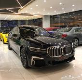 BMW 730 M Kit 2020