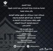 ام جي - HS - نص فل - 2020 - سعودي -كاش او بنك
