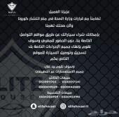 جمس - سييرا - اليفيشن - 2020 - سعودي