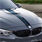 اكسسوارات بي ام دبليو الفئة 4 BMW accessories