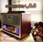 راديو الطيبين(للمجالس_البيوت واهداء كبار السن