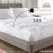 لباد الفنادق قممة بالراحه ويساعد على النوم العميق