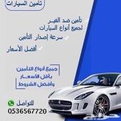 سيارتك