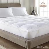 عرض لباد سرير 8 سم لفتره محدوده
