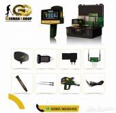 جهاز كشف الذهب MEGA G3