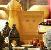 قهوة ام فهد