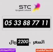 تميز برقمك من STC جميع مناطق المملكة