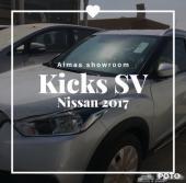 نيسان كيكس 2017 SV ضمان العيسى