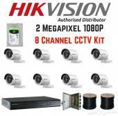 كاميرات مراقبة مع التوصيل و التركيب 1349 ريال