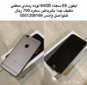 ايفون 6s رمادي 64GB