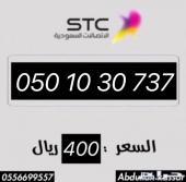 ارقام سوا مميزه ومتشابهه STC