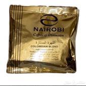 قهوة الخطوط السعوديه نيروبي