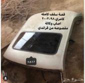 تنده كامري 2002 قصه كامله سعودي