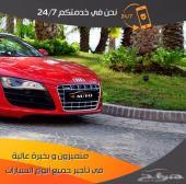 4 أوتو لتأجير السيارات-دبي