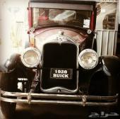 بيوك قديم موديل 1928