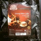 لاأهل الكيف القهوه الماليزيه المشهوره