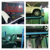 بتسري سياره من الرياض اخدمك بفحص ونقل وشحن