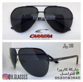 نظارات فخمه وأشكال جديده للعيد
