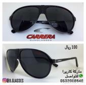 نظارات فخمه وأشكال جديده للعيد مع حامل نظارة