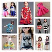 ملابس اطفال للبيع جمله