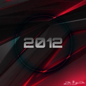 حسابات انشاء 2012 قديم
