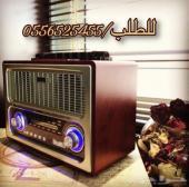 راديو الطيبين (افضل هديه للوالدين) خشبي وشعبي