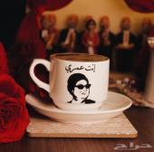 هديه رائعه وكلاسيكيه لمحبي القهوه