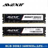 رامات 8 جيجا DDR3 سرعة 1600 لمعالجات AMD