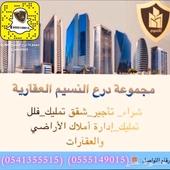 ملحق للايجار بحي الوشحاء