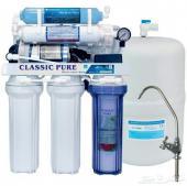 جهاز فلتر مياه 6 مراحل 675 ريال