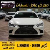 لكزس LS500 2018 اصفار سعودي