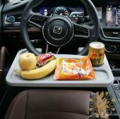 طاولة السيارة العجيبة