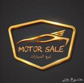 حساب متخصص لبيع السيارات المستعملة و الجديدة