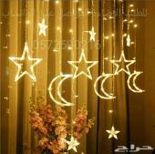 زينة العيد انوار نجوم واقمار