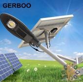 كشافات بلدية على الطاقة الشمسية
