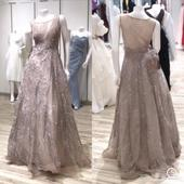 فستان جديد فخم