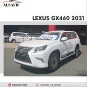 لكزس GX460 2021