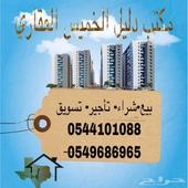 للايجار شقة جديدة بحي الاسكان بخميس مشيط