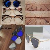 اقوى عروض النظارات(الايطالية) النظارة ب 150