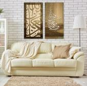 لوحات اسلامية جدارية.. كانفاس.. جودة عالية