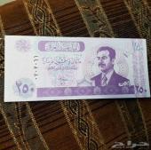 للبيع عملات صدام
