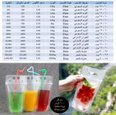 أفضل العروض والاسعار على اكياس العصير