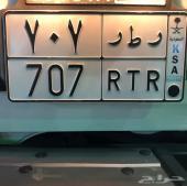 ر ط ر 7 0 7