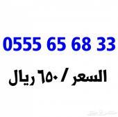 أرقام مميزة STC الاتصالات السعودية