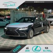 لكزس ES250 ستاندر سعودي 2019