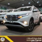 تويوتا راش 2020 - سعودي استاندر(62000)