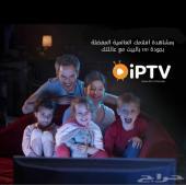 الحق عرض العيد مع 3شهور مجانا اشتراك iptv